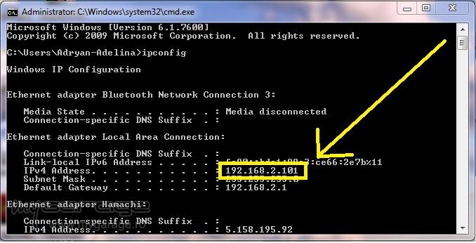 Как проверить, взломан ли ваш Wi-Fi и Средства защиты.