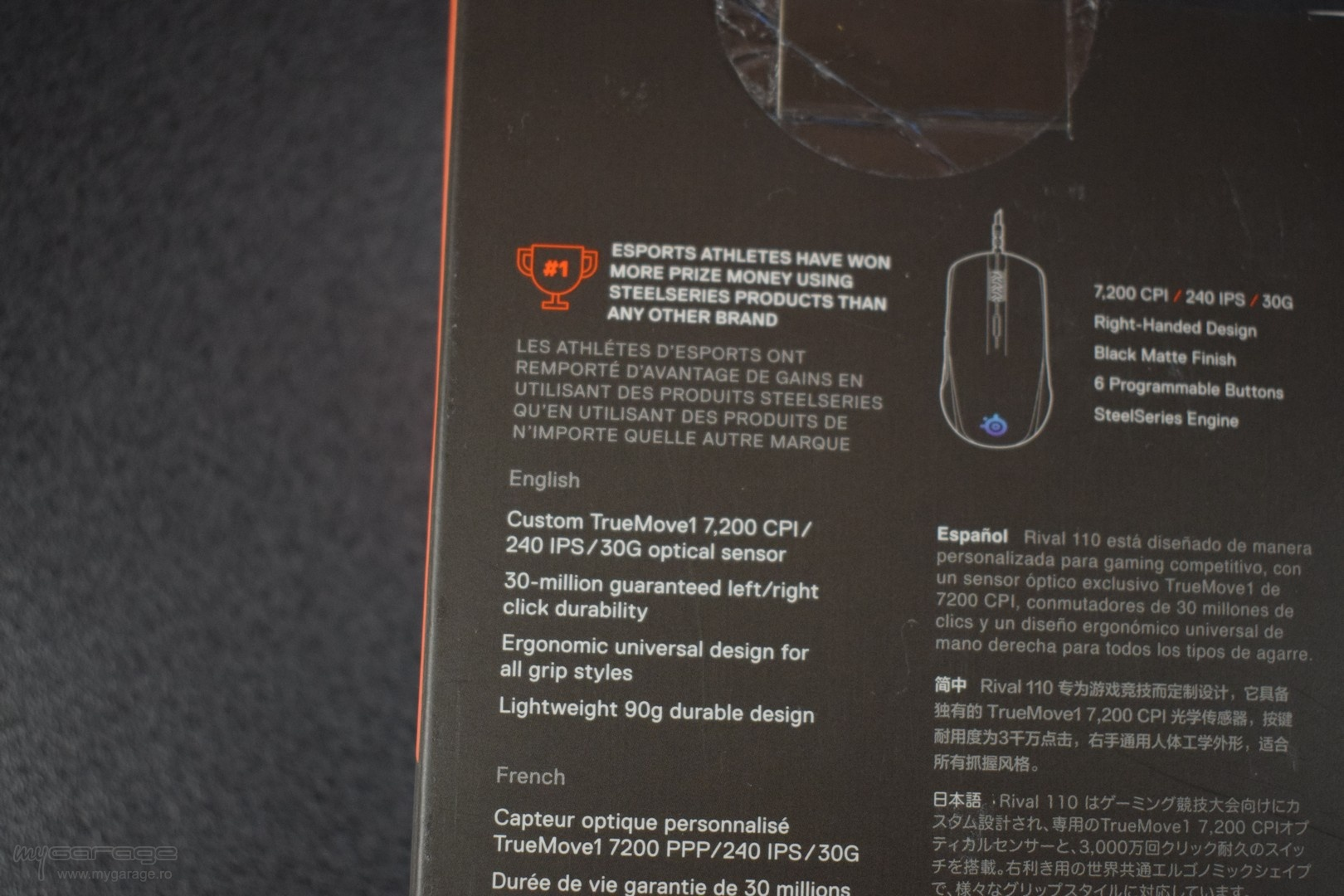 Review mouse gaming SteelSeries Rival 110